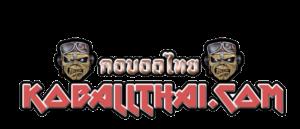 10 นักเตะที่น่าจับตามองไทยลีก 2 (ตอนที่ 8)