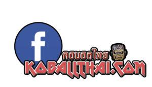koballthai
