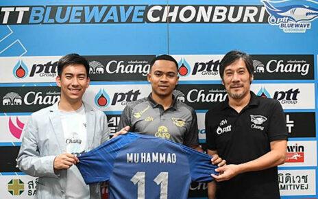 มูฮัมหมัด อุสมานมูซา ตัวรุกใหม่ของทีม ฉลามพลังเพลิง