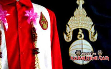 ประวัติทีมฟุตบอลชาติไทย