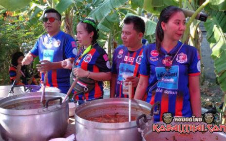 วัฒนธรรมฟุตบอลไทย กับแนวทางในด้านดี ที่ไม่มีใครเหมือน
