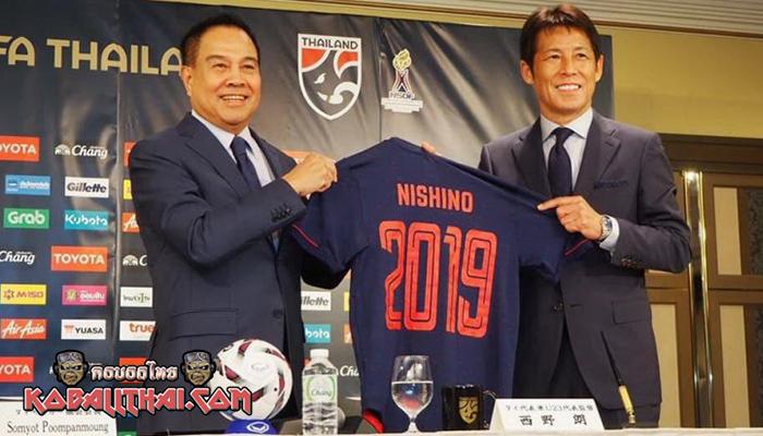 ถ้าเราเชื่อว่า นิชิโนะ คือคนที่ใช่ แฟนบอลชาวไทยต้องอดทน