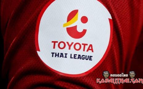 ส่องความพร้อมวิเคราะห์ไทยลีก1 นัดเปิดสนาม ฤดูกาล 2021/22 (2)