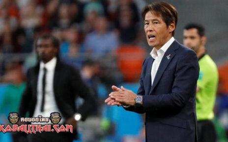 นิชิโนะ อาจจะไม่เหมาะสมกับ ทีมชาติไทย