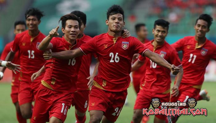 ถ้าการเมืองดี ฟุตบอลพม่าจะไปได้ไกลกว่านี้